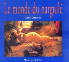 le_monde_du_narguile
