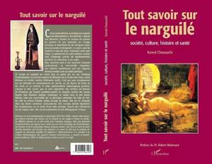 TOUT SAVOIR SUR LE NARGUILE 2012